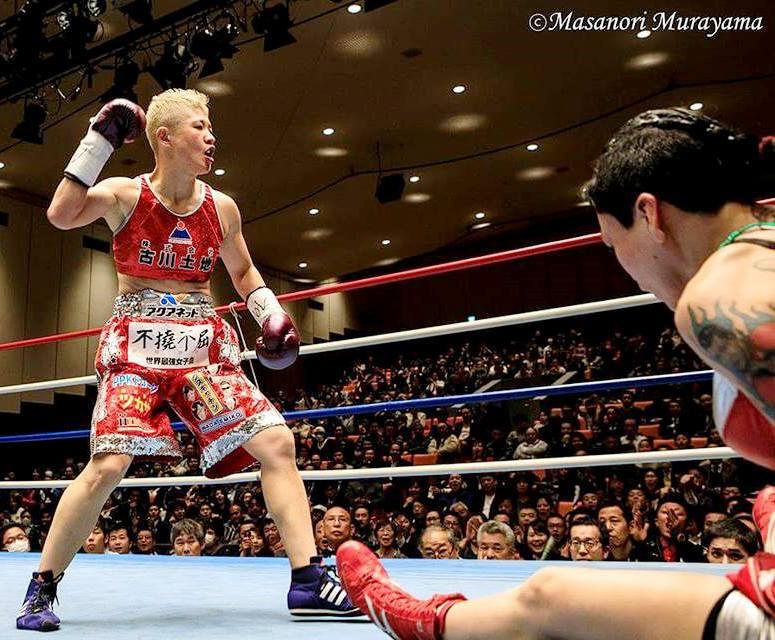 Japan's Naoko Fujioka Wins Historic World Title by KO