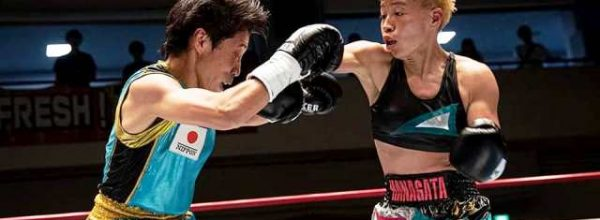 Japan Reporting: Hanagata, Alarcon, Matsuda and More