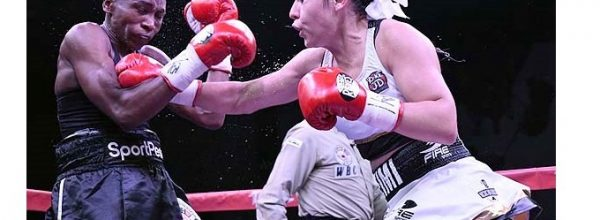 Yamileth Mercado Beats Fatuma Zarika in Mexico