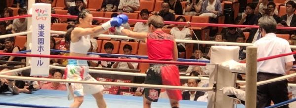 Boxing Returns to Japan in July