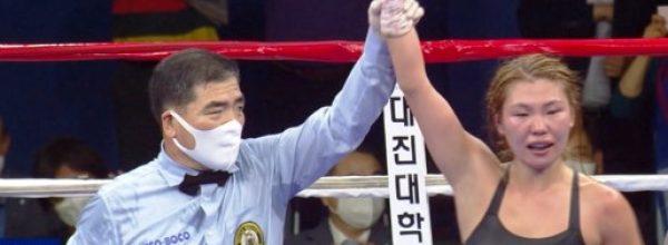 WBA Champ Hyun Mi Choi and More News